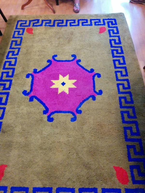 70s rug