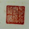 Item images 2f1533088592127 0mkrsvwjn0no 061c2e361c88b0c3e7121819535844a5 2f4