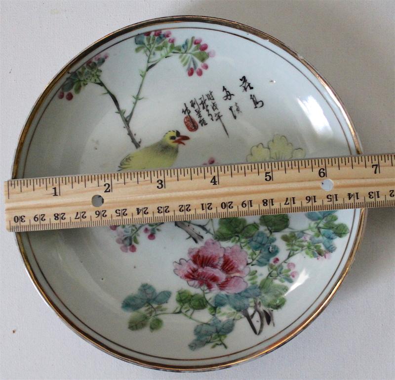3 Chinese Design Plates