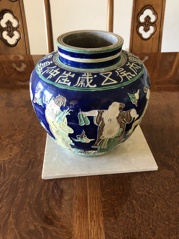 Ming dynasty baluster jar