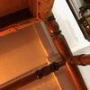 Item images 2f1541458599622 hsddx3aohqt 94df2e7791d92e29e681efddbe4316ea 2flove seat   underside   right back corner   photo no. 4