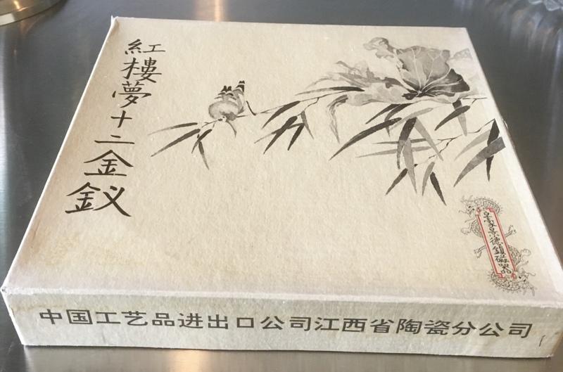 Box set of Chinese plates