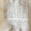 Item images 2f1543095790310 p70jmdwylr d5e4b15e3e6c52d8868e0b7b7157bca5 2fthumb img 0690 1024