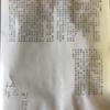 Item images 2f1543095910502 rdrge3dtgs d5e4b15e3e6c52d8868e0b7b7157bca5 2fthumb img 0701 1024
