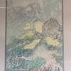 Item images 2f1549730997251 2uwex4z6cqu fb6c8b4fc74b4eff13d298993a0c4038 2fimage